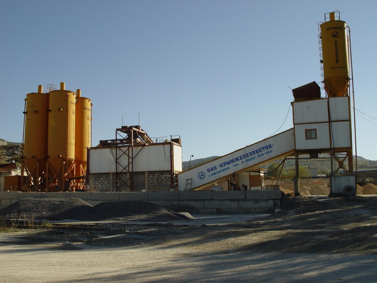 Завод бетон рязань днепропетровск бетон